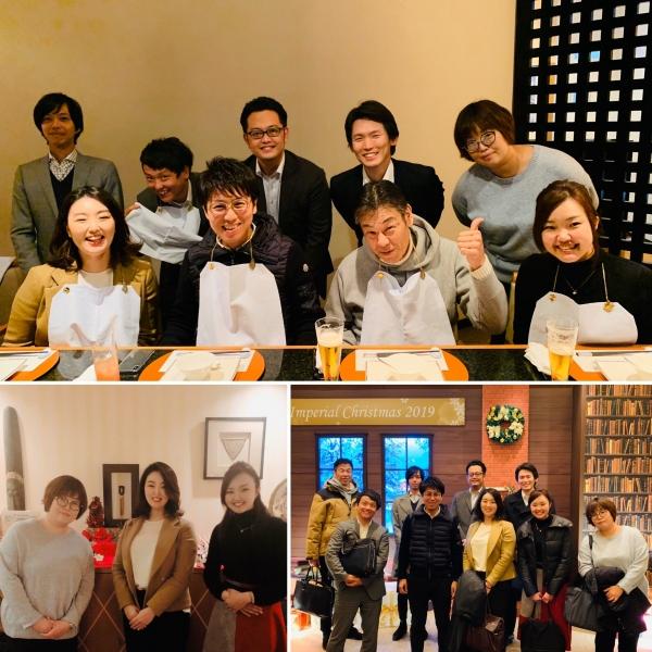 当社忘年会を開催しました(帝国ホテル大阪)