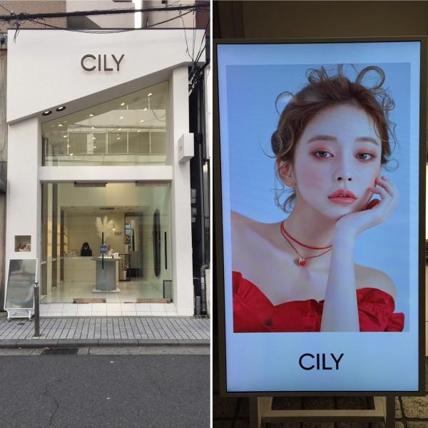 西心斎橋店舗の新規オープン(カンテリプロデュース「CILY」)