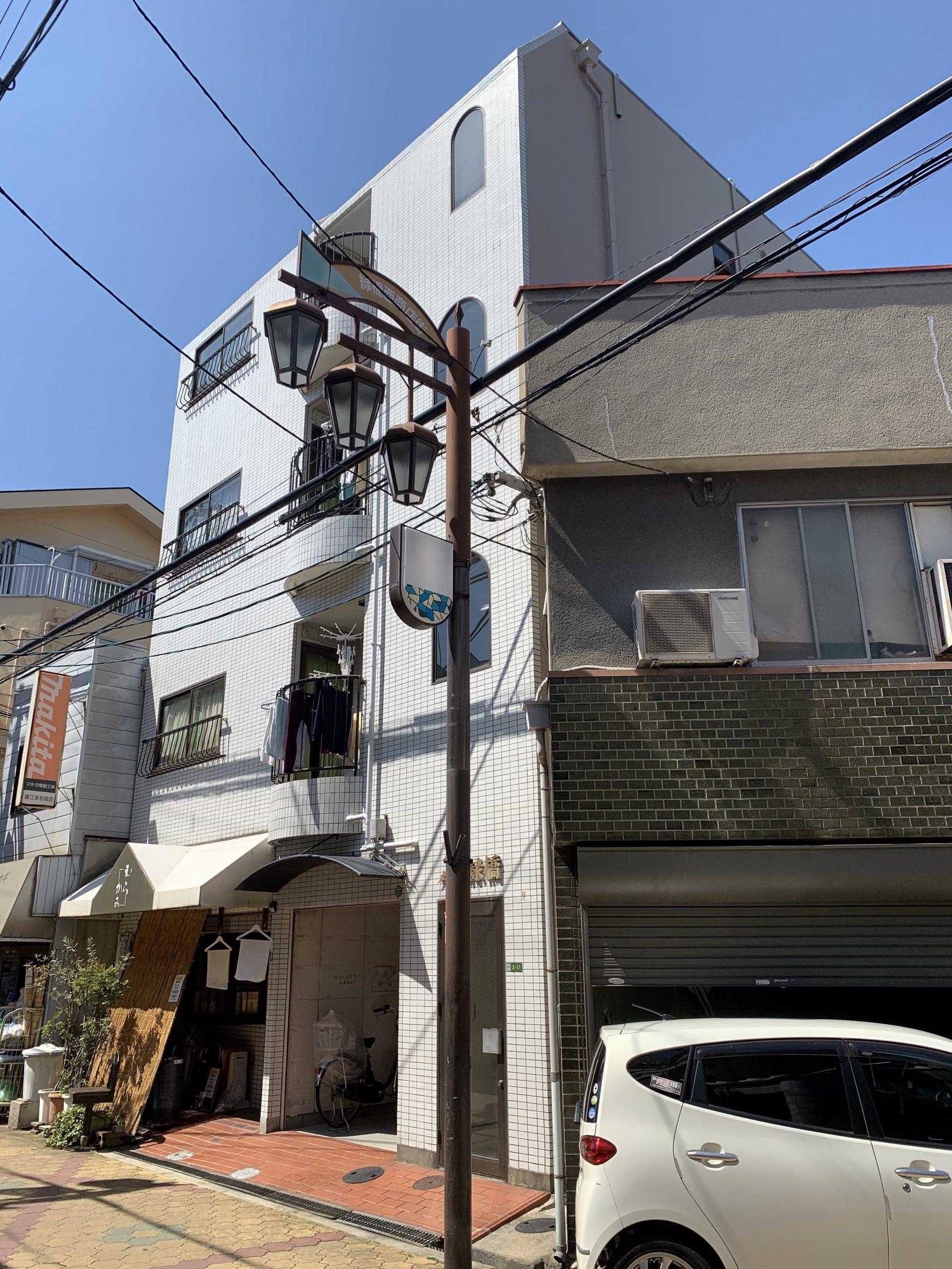 大阪市城東区東中浜三丁目一棟マンション取得のお知らせ