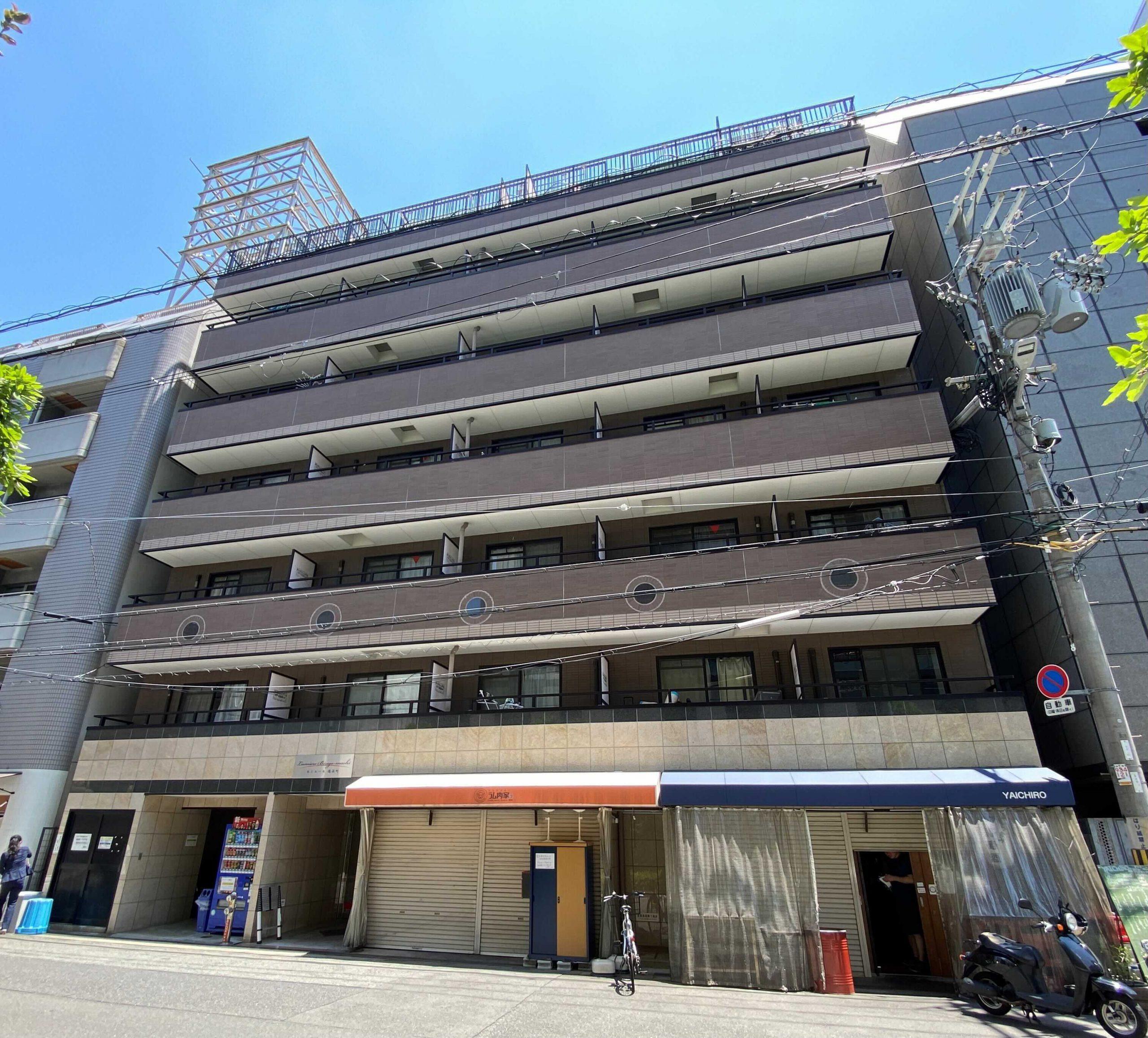 大阪市中央区備後町一丁目一棟マンション取得のお知らせ