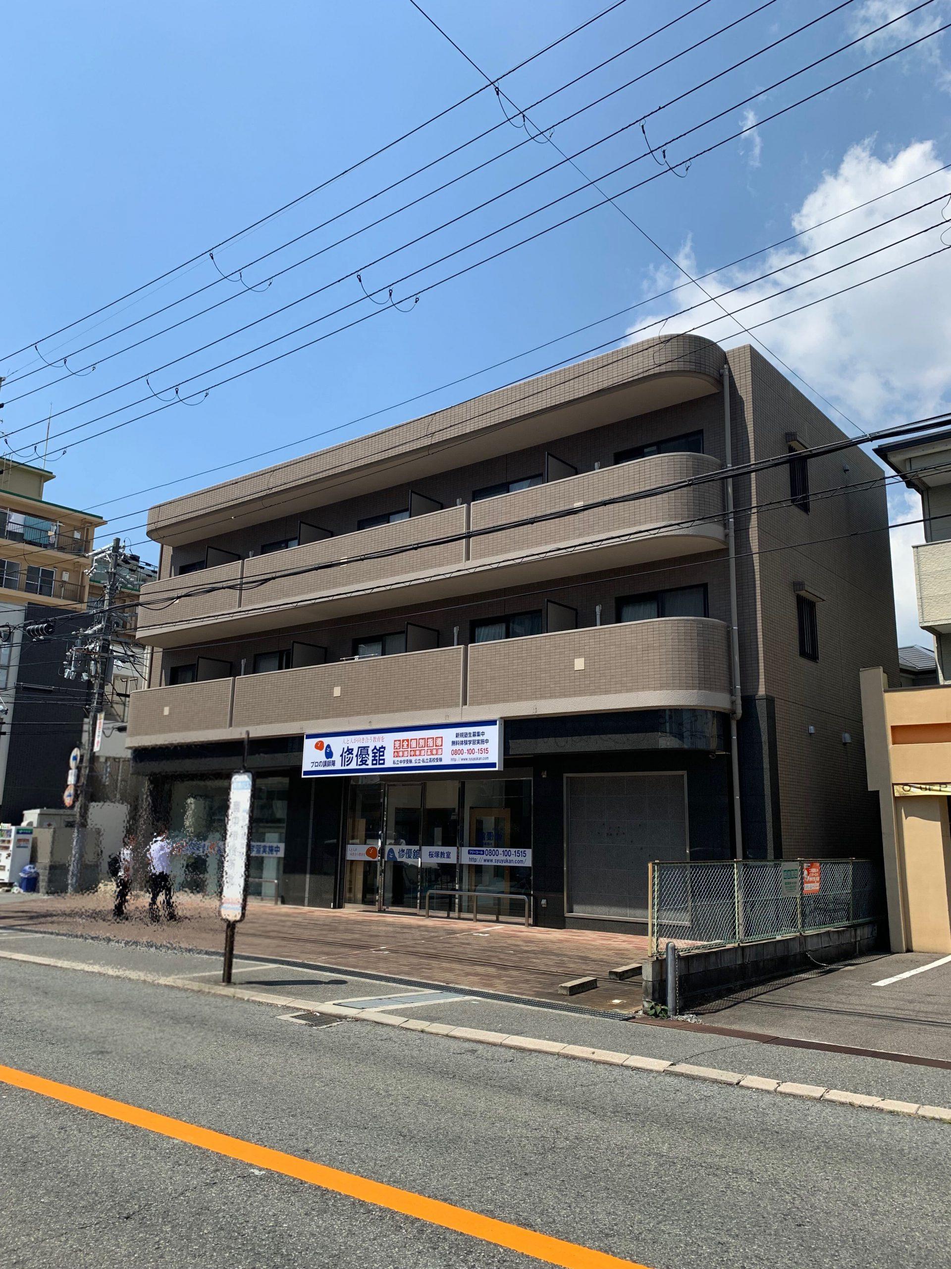 豊中市北桜塚三丁目一棟マンション取得のお知らせ